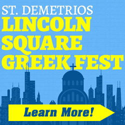 Greek Fest by St. Demetrios - Lincoln Square 2018