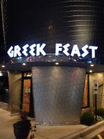 Greek Feast in Northbrook