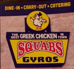 Squabs Gyros and Greek Chicken in Melrose Park