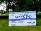 Palos Hills Greek Fest, Palos Hills