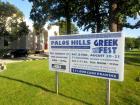 Palos Hills Greek Fest, St. Constantine & Helen