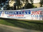 Oak Lawn Greek Fest 2016 at St. Nicholas