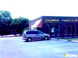 Columbus Food Market & Gifts in Des Plaines