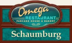 Logo for Omega Restaurant in Schaumburg
