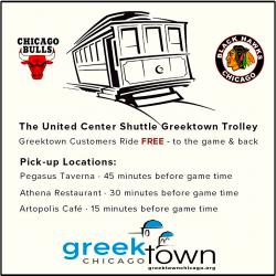 Greektown Shuttle Service to United Center