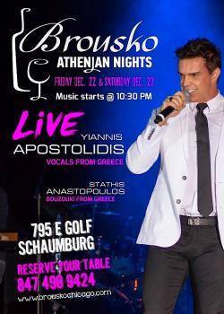Athenian Nights at Brousko Greek Restaurant in Schaumburg