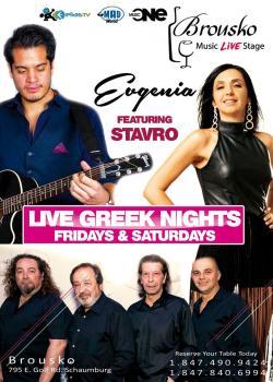 Brousko Restaurant Live Greek Nights Music - Schaumburg
