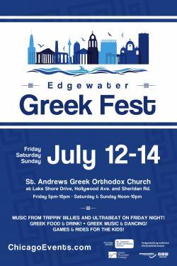 Edgewater Greek Fest - St. Andrews Greek Orthodox Church Chicago