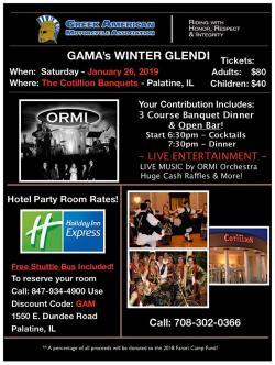 Greek American Motorcycle Association (GAMA) Winter Glendi