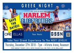 Greek Night with The Harlem Globetrotters at Allstate Arena - Rosemont