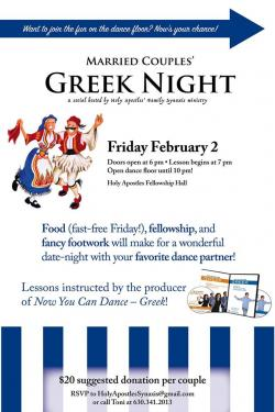Married Couples' Greek Night at Holy Apostles