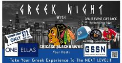 Greek Night with the Chicago Blackhawks at United Center - Chicago