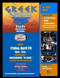 Greek Night at X's and O's Sports Lounge and Grill