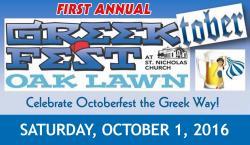 1st Annual Oak Lawn Greektoberfest at St. Nicholas