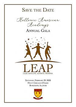 Hellenic American Academy Gala at Hyatt Regency O'Hare - Rosemont
