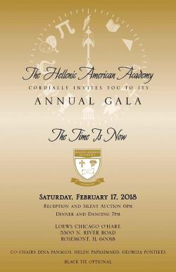 Hellenic American Academy Gala at Loews Chicago O'Hare