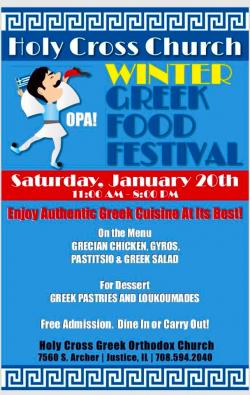 Winter Greek Food Festival at Holy Cross Church in Justice