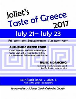 Joliet's Taste of Greece at All Saints Greek Orthodox Church