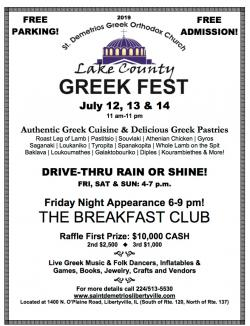 Lake County Greek Fest at St. Demetrios - Libertyville