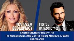 Natassa Theodoridou & Giorgos Papadopoulos at The Meadows Club