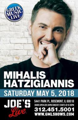 Mihalis Hatzigiannis at Joe's Live in Rosemont