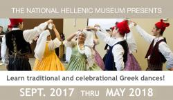 Greek Dance Classes at The National Hellenic Museum, Chicago