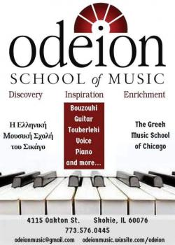 Learn Greek Music at Odeion School of Music - Skokie