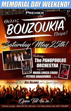Panopoulos Orchestra at Premier Lounge in Glenview