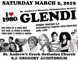 St. Andrews Greek Orthodox Church 80's Prom Glendi