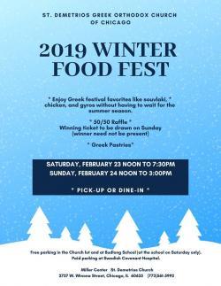 St. Demetrios (Chicago) Winter Food Fest 2019