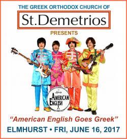 American English Live at St. Demetrios Taste of Greece - Elmhurst