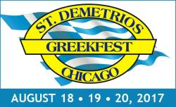 St. Demetrios Greek Fest Chicago 2017