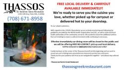 Free local delivery and carryout at Thassos Greek Restaurant - Palos Hills