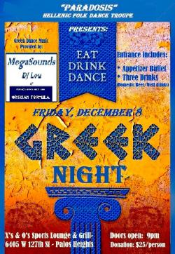 Greek Night at X's and O's Sports Lounge and Grill in Palos Heights