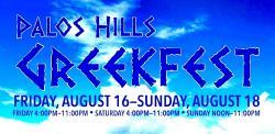 Palos Hills Greek Fest at St. Constantine & Helen Greek Orthodox Church