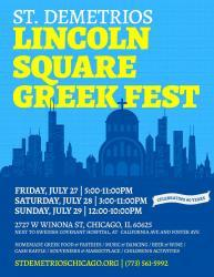 Saint Demetrios Lincoln Square Greek Fest in Chicago