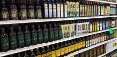 Nice selection of Greek Olive Oil at 95th Produce Market in Hickory Hills