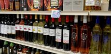 Greek Wines and Liquors at Columbus Food Market & Gifts in Des Plaines