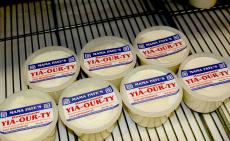 The famous homemade Greek yogurt at Columbus Food Market & Gifts in Des Plaines